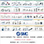 FMS柔性技術提供-SMC-氣缸-氣動元件