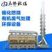 廠家直定生產環保催化燃燒廢氣處理設備化工工業廢氣處理設備