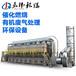 全國定制RCO催化燃燒設備廢氣處理設備廠家直銷