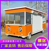 电动餐车多少钱?小吃车哪里可能买的到?创业选什么项目好?