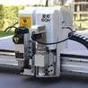 供应爱邦振动刀橡胶密封垫片裁剪机无石棉垫片切割机橡胶板