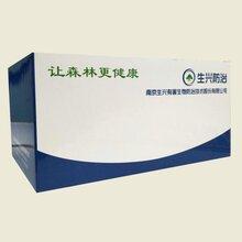 生兴防治松材线虫自动化分子检测试剂盒图片