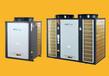 云南热泵-昆明热泵-云南空气能热水器-昆明热水器-华天成空气能热水器-天成款10P