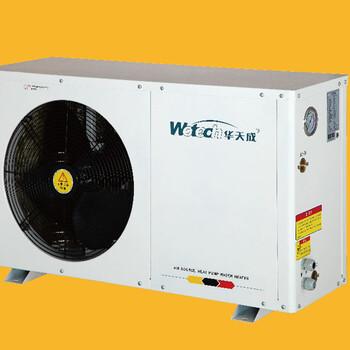 云南热泵-昆明热泵-云南空气能热水器-华天成空气能热水器商用系列-天巧星款3P