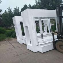 木工机械厂家直销冷压机50t全自动大功率重型木板木工液压式图片