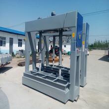 木工压机液压冷压机全自动压板机压门机木门板材定型木工机械图片