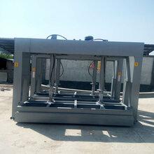 液压冷压机预压机胶合板预压机木工冷压机全自动