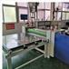 新型免漆生態板pvc貼面機天花板裝飾板雙面貼面機大板PUR平貼機