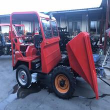 柴油工程液压小型工地拉沙拉土运输翻斗车果园农用自卸式三轮车图片