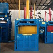 供应小型立式打包机塑料瓶废纸箱液压型塑料瓶编织袋打捆机厂家图片