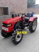 国家补贴精品东方红动力904四驱四轮农用拖拉机可配多种农机具图片