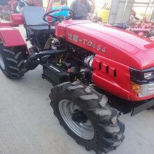 农用四轮拖拉机旋耕机正坐偏坐小型四轮拖拉机旋耕机厂家直销