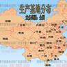 广州哪里有5厚聚乙烯发泡橡胶减振垫板厂家直销5厚聚乙烯发泡橡胶减振垫板