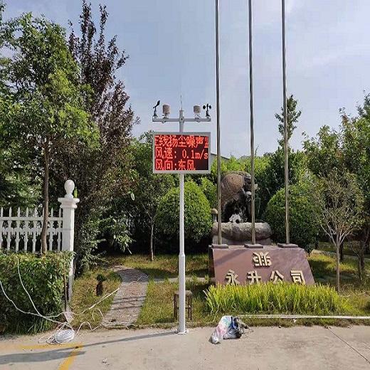 汶上县扬尘监测仪价格透明