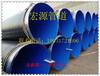 單層環氧粉末防腐鋼管價格如何曲靖$生產供應商
