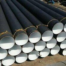 厂家直销√大同加强级3PE防腐螺旋钢管质量保证图片