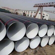 生产商提供√晋城环氧树脂防腐钢管价格图片
