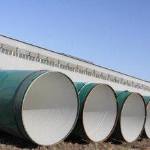 厂家直销√大同四布两油防腐钢管厂家价格图片