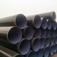 国标螺旋防腐钢管销售商阳泉(欢迎您莅临)图片