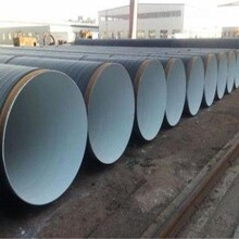 tpep防腐钢管生产厂家√价格√股份有限公司图片