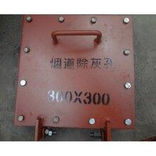 今日推荐:回转盖板式平焊人孔厂家直销图片