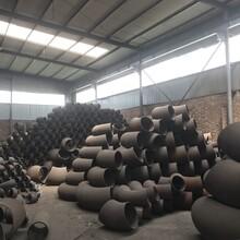 碳钢弯头厂家%四川广元图片