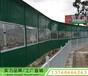 深圳高速公路彩鋼板弧形聲屏障供應商高架橋組合型透明隔音屏障