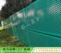 南莊公園沖孔板護欄隔離柵工地沖孔蜂窩板佛山防風板圍欄