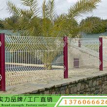 梅州小区护栏网图片三角折弯护栏网安装道路隔离栅水库防护网图片