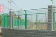 湛江鐵絲網護欄安裝雙圈護欄隔離柵工地圍欄網