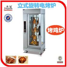 杰冠电烤炉商用烤鸡炉立式旋转电烤炉EB-206自动旋转烧烤炉烤鸭炉图片