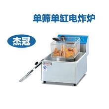 杰冠電炸爐單缸單篩電炸爐臺式電炸鍋DF-6L/8L炸雞炸薯條商用圖片