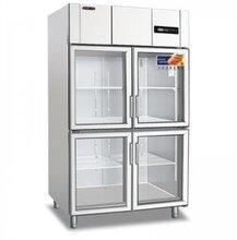 冰立方四门冷藏柜S1.0G4四门冷藏展示柜四玻璃门陈列柜冷藏冰箱
