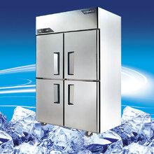 金松四门冰箱QB1.0L4HU不锈钢四门双温冰箱金松四门冷冻冷藏冰箱商用厨房冷柜图片