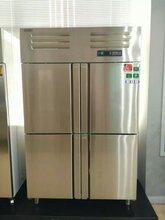 美厨四门冰箱BRF4双温冰箱直冷无磁铜管冰箱美厨冷柜美厨4门冰箱图片
