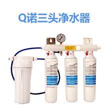 Q诺三头净水机Q诺CEEDB402净水器商用开水机净水器直饮水过滤器净水设备