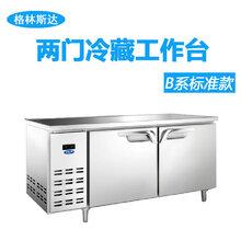 星星/格林斯达工作台格林斯达商用平台冷柜TZ400L2标准款1.8米保鲜工作台冰箱