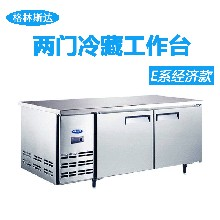 格林斯达冷藏工作台TZ400E2-GX星星平台冰箱冷柜经济款1.8米平台冰箱