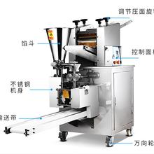 富伟吉祥仿手工全自动饺子机商用大型饺子机图片