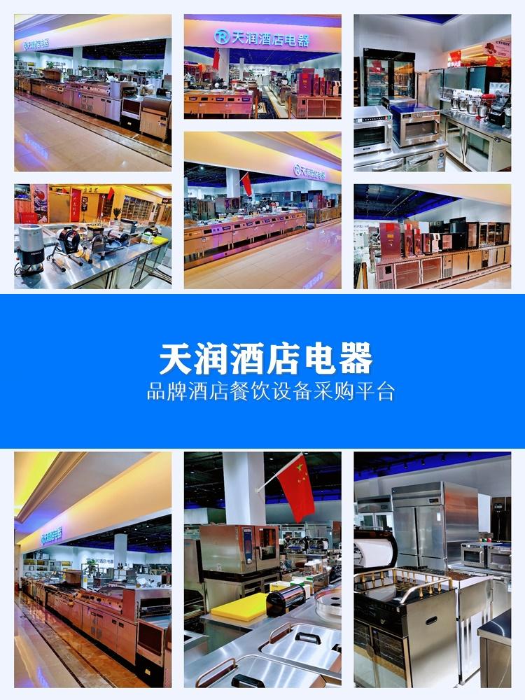 北京天潤云商世紀貿易有限公司