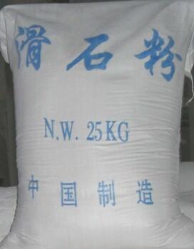 连云港墟沟滑石粉厂家供应