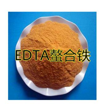 連云港EDTA鐵鈉廠家供應品質穩定