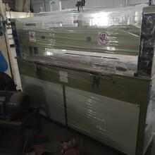 泉州二手橡塑机械厂直售裁断机冲床图片