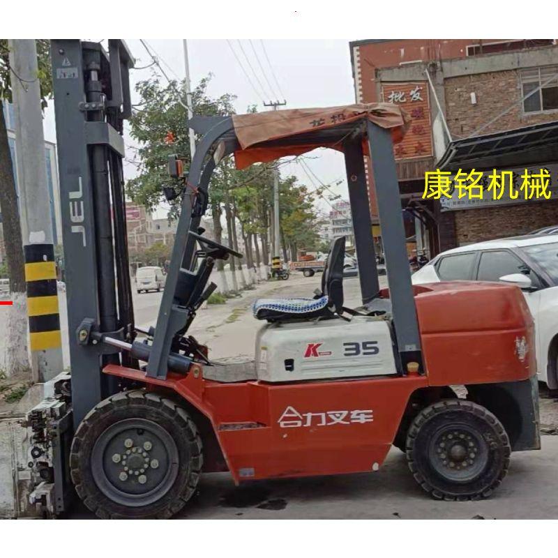二手合力柴油机型叉车3.5吨前移式叉车