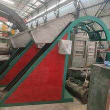 橡膠斗式提升機造粒輸送機開煉上料機械設備圖片