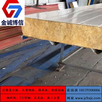 新疆彩钢夹芯板多少钱,新疆彩钢复合板厂家,新疆彩钢岩棉加工厂在哪