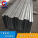 新疆壓型鋼板烏魯木齊鍍鋅樓承板信譽廠家供應鋼承板樓承板批發