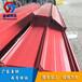烏魯木齊彩鋼板廠家金誠博信新疆彩鋼單板彩鋼壓型板價格