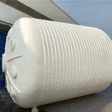 布拖碱水剂塑料桶_10吨外加剂储罐厂家图片