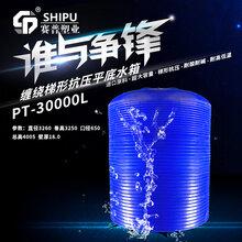 眉山10吨塑料储罐盐酸水桶储罐10立方PE减水剂储罐图片
